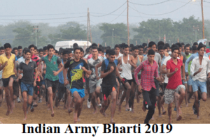Indian Army Bharti 2019