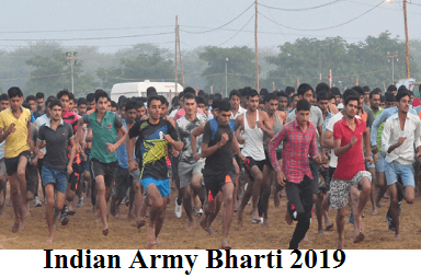 Army-Bharti-Haryana Online Form Army Rally on 2a usar, oer support, statement charges,